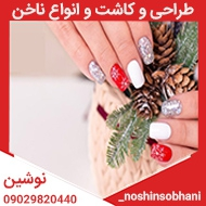 خدمات زیبایی پوست و ناخن ترنج اسپا در مشهد