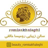 سالن زیبایی آسنات مشهد