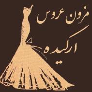 سفره آرایی عقد وکرایه لباس عروس میز و صندلی ارکیده در مشهد