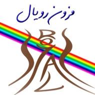 مزون رویال در تهران