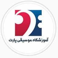 گروه موسیقی فروهردر تهران