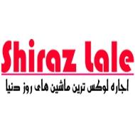 کرایه اتومبیل شیراز لاله