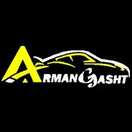 اجاره اتومبیل آرمان گشت در شیراز
