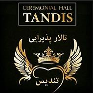 تالار پذیرایی مجلل تندیس در مشهد