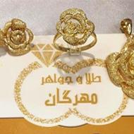 طلا و جواهری مهرگان در بجنورد