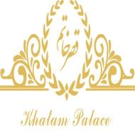 باغ و تالار قصر خاتم در مشهد