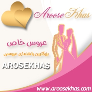 لیست کارت عروسی یزد و مراکز چاپ کارت عروسی در یزد