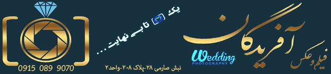 استودیو آفریدگان مشهد